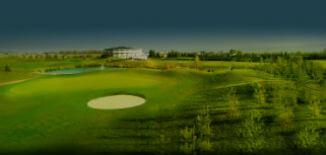Опитай голфа с MultiSport